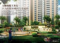 中城丽景花园广告欣赏