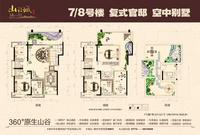 7#楼中楼11层1单元1号正
