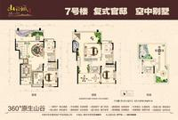 7号楼楼中楼1单元11层2号正