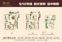 9#楼中楼1单元11层1号正