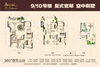9#楼中楼1单元11层2号
