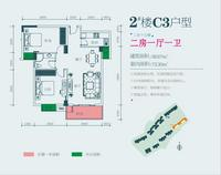 2#楼C3户型