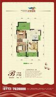 江景豪庭1#楼户型单张B