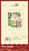 江景豪庭3#楼户型单张B