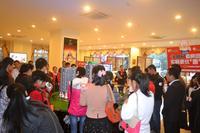 北部湾商业中心活动图片|北部湾商业中心看房团活动