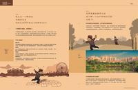 中房翡翠园广告欣赏|中房翡翠园广告欣赏(2013.11.27)