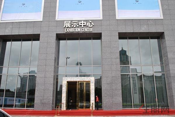 4月地王国际财富中心展示中心