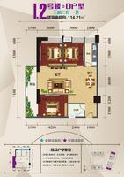 北部湾商业中心1、2号楼D户型3室2厅1卫114.21�O