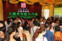 南宁(临时)招商营销中心开放活动现场