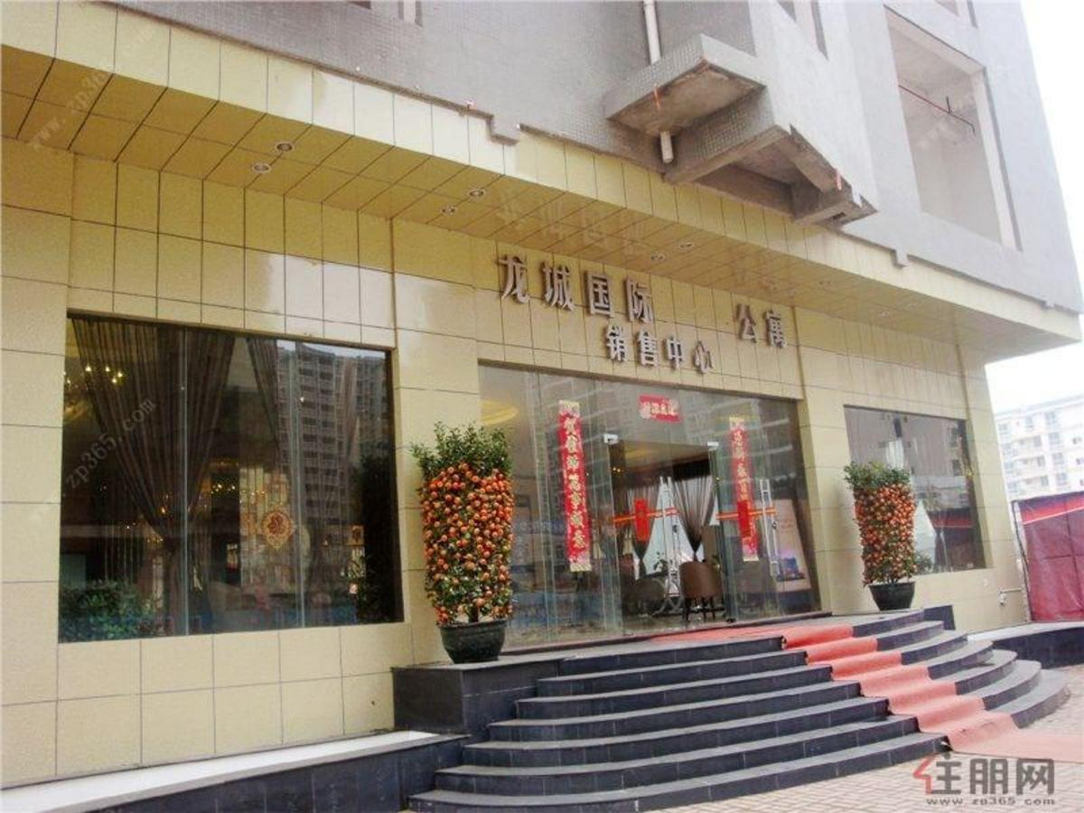 龙城国际酒店公寓实景图