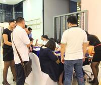 地王国际财富中心活动图片|10月18日柳州地王样板间启幕 范冰冰亲临助阵