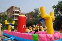 八桂绿城活动图片 投篮球比赛