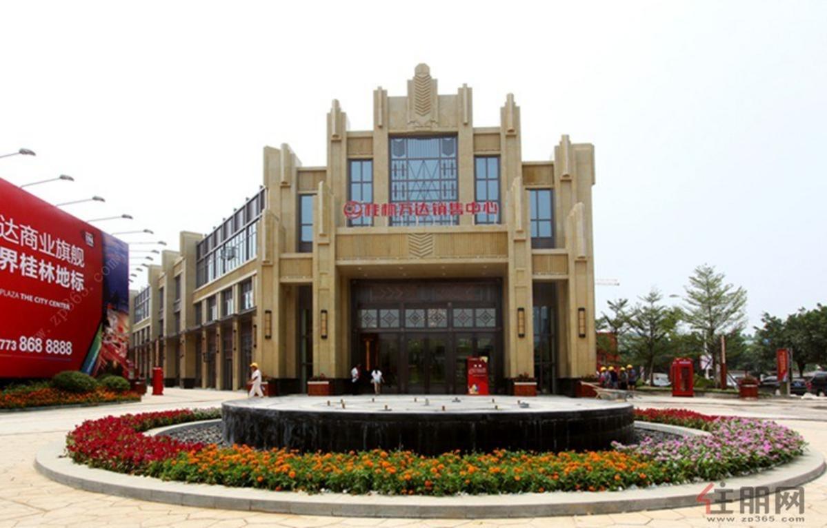 桂林万达销售中心实景图