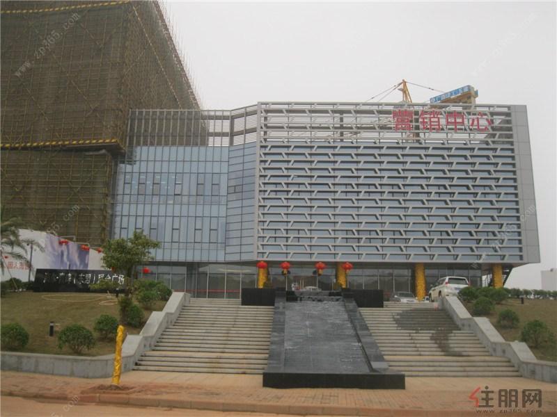 海尔・青啤联合广场营销中心