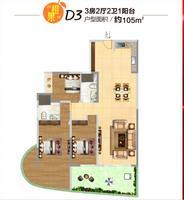 橙果组团产品D3户型图