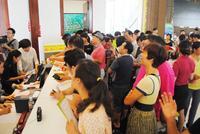保利大江郡活动图片|9.26蜜柚组团开盘现场