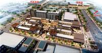 荟金亚太经贸中心效果图|周边规划图