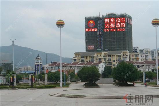 龙江半岛花园