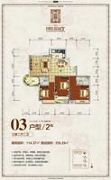 国旺花园2#楼03户型3室2厅2卫114.37�O