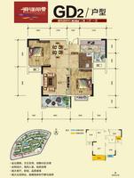 滨海丽景GD2户型图