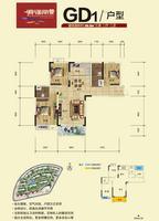 滨海丽景GD1户型图