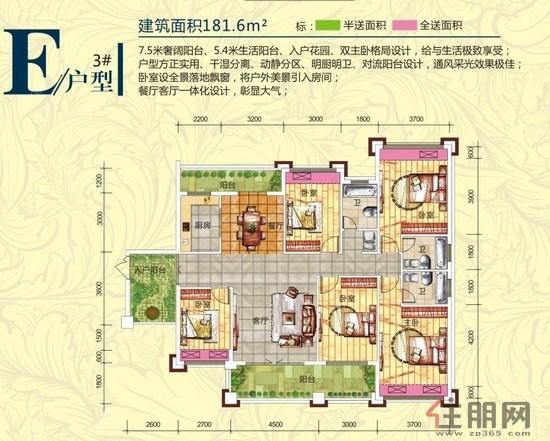 汇丰国际E户型3#5室2厅3卫181.60�O