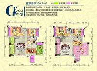 汇丰国际GF户型2#5#5室3厅4卫306.40�O