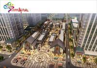荟金亚太经贸中心效果图|广场鸟瞰