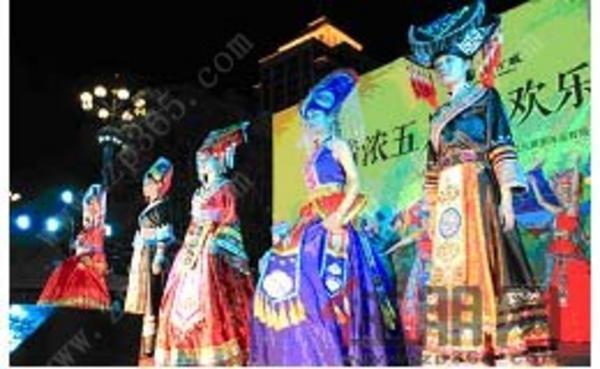 田州古城 活动图片