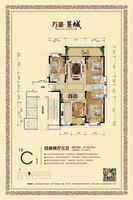 万豪丽城1#C14室2厅3卫196.59�O
