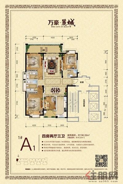 万豪丽城1#A14室2厅3卫194.24�O