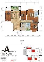龙基・传媒星城2#A户型3室2厅2卫120.68�O