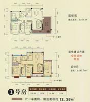 2#楼1号房户型