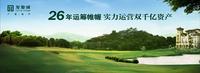广投龙象城广告欣赏|广告欣赏