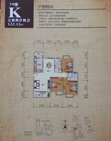 7#楼K户型