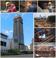 地王国际财富中心实景图|地王工程施工图