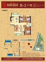 金源新城福邸嘉园B-23室2厅2卫128.40�O