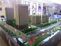 佳润文昌国际商城实景图|沙盘图