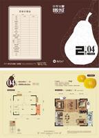 140826-户型折页-10