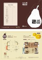 140826-户型折页-11