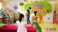 """香樟林活动图片 """"寻味最南宁""""亲子甜蜜派对"""