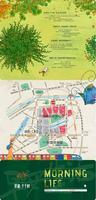 荣和・千千树广告欣赏|荣和・千千树广告欣赏(2014.5.15)