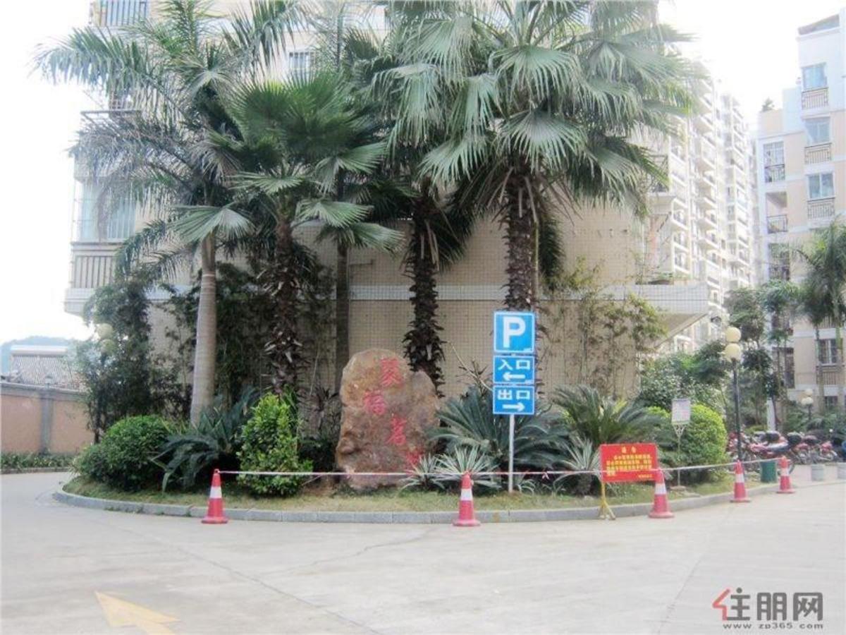 聚福茗城实景图