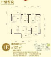 1#楼E户型