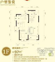 1#楼F户型