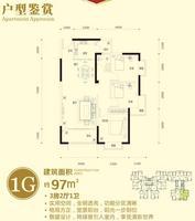 1#楼G户型