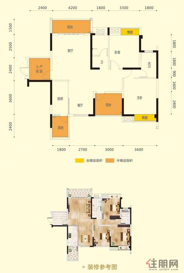 宏桂香兰花园3#楼2+1户型2室2厅2卫116.00�O
