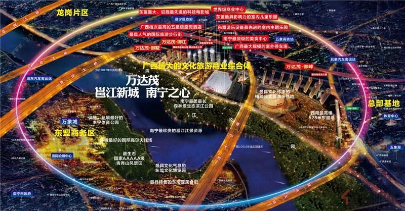 公交线路:70,702,601路公交车 开 发 商:南宁万达茂投资有限公司