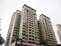 江宇世纪城实景图|建筑外立面