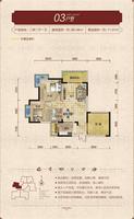 铜锣湾1栋03户型2室2厅1卫89.48�O